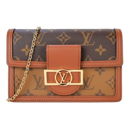 Louis Vuitton Dauphine 復古金色鍊帶LV Circle開合扣斜肩背包(卡其棕)