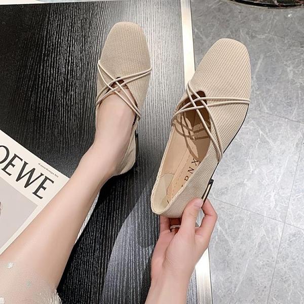 懶人鞋 單鞋女夏2021年新款百搭平底淺口瓢鞋懶人鞋網紅一腳蹬仙女豆豆鞋 夢藝
