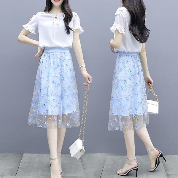 網紗裙2021年夏季新款氣質小香風套裝超仙雪紡上衣配網紗半身裙兩件套女 雲朵