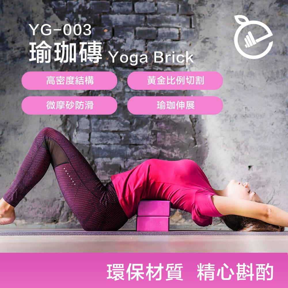 瑜珈磚◆ 40度 瑜珈枕 瑜珈塊 伸展 拉筋 瑜珈輔助 紓壓 按摩 皮拉提斯 瑜珈墊 健身房 滾輪