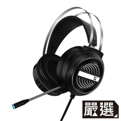 嚴選 電競遊戲立體聲頭戴耳罩式耳機麥克風 X9黑色單孔版