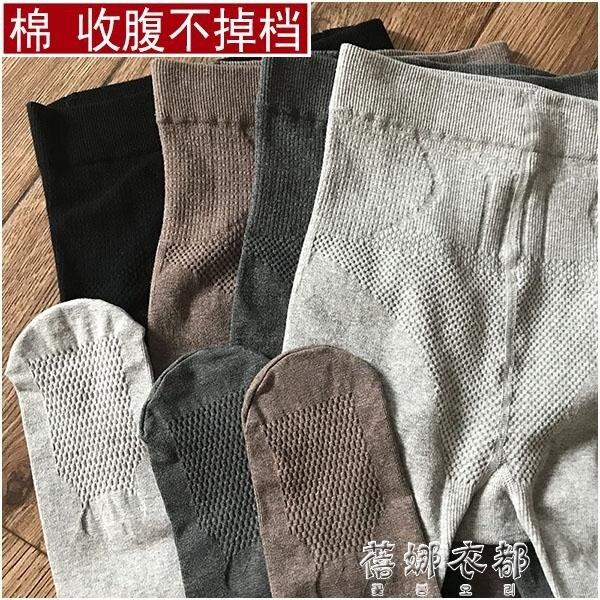 打底褲連褲襪連腳連襪純棉質高腰收腹春秋款外穿不掉檔防滑打底褲女薄款