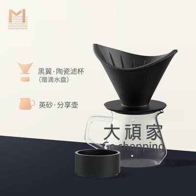 手沖咖啡壺 套裝 咖啡過濾杯器具 細口濾壺手沖杯分享壺【天天特賣工廠店】