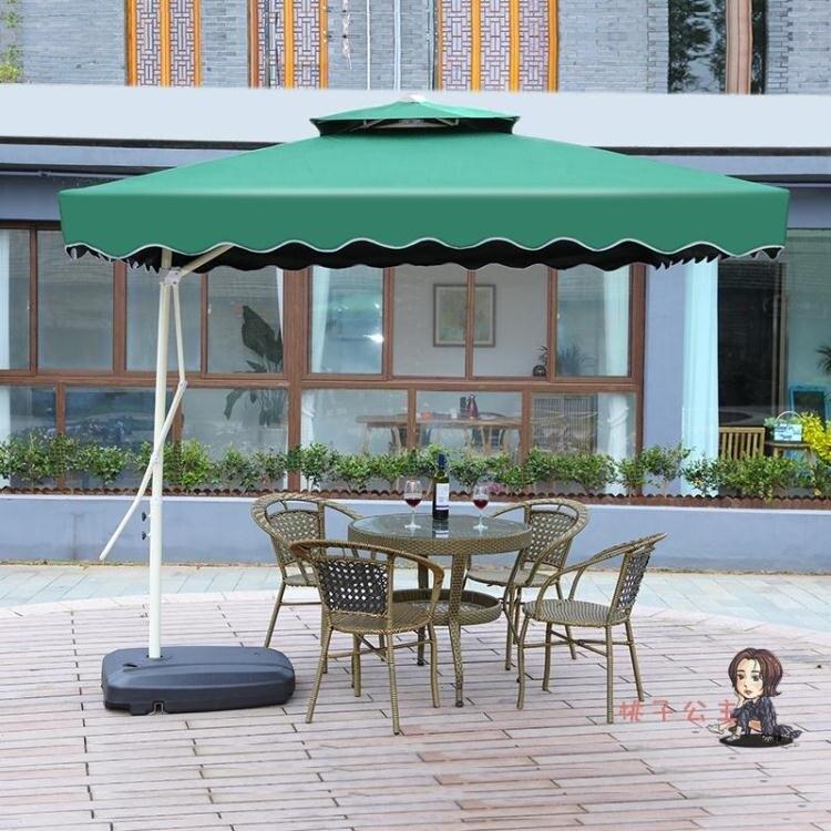 戶外遮陽傘 太陽傘大傘戶外擺攤庭院傘室外折疊雨傘遮陽傘