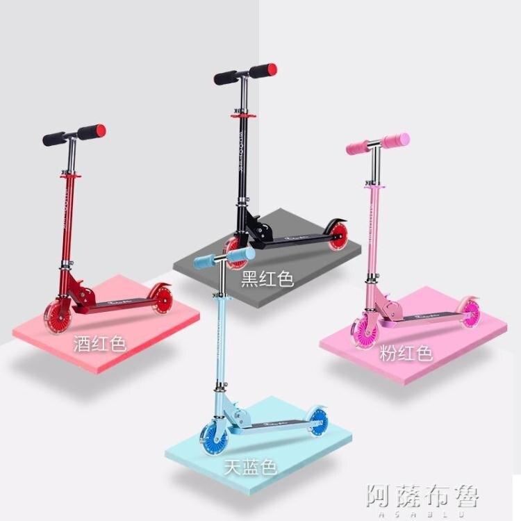 滑板車 鋁合金兒童滑板車兩輪折疊5-8-12歲滑步溜溜車腳踏滑板車【快速出貨】