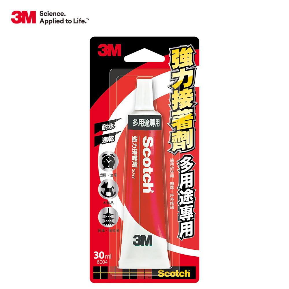 3M 強力接著劑-多用途 6004