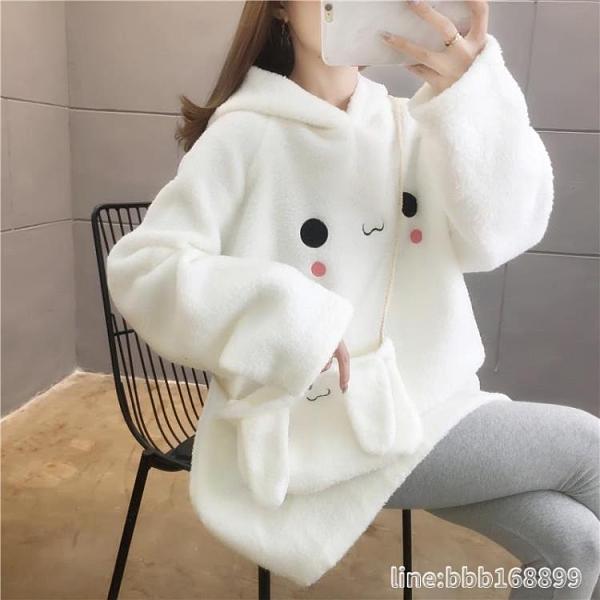 羊羔毛外套 羊羔毛衛衣女年秋冬季加絨加厚寬鬆韓版兔耳朵連帽外套ins潮 城市科技