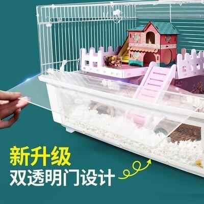 倉鼠籠子 金絲熊倉鼠籠子47基礎籠超大別墅活物用品套裝齊全窩房子【美人季】jy