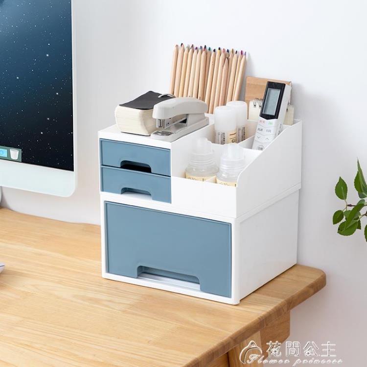 樂天優選~辦公桌置物架桌上學生書桌收納神器桌面辦公用品文具收納盒抽屜式