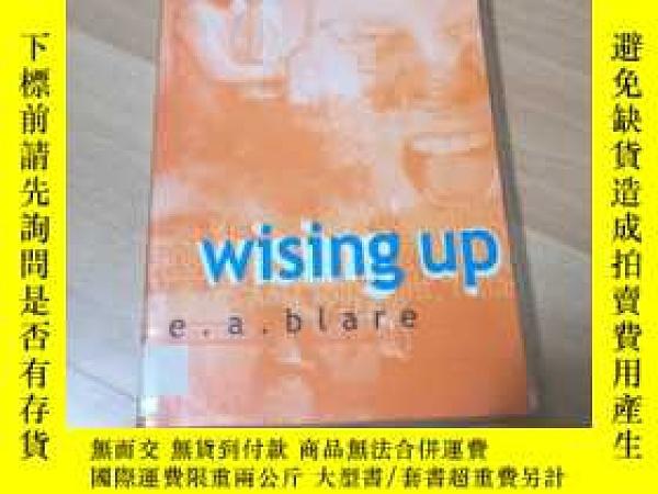 二手書博民逛書店Wising罕見upY313199