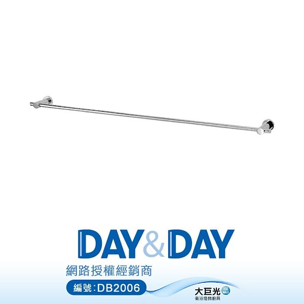 【DAY&DAY】60cm不鏽鋼掛桿銅固定座毛巾架_2360