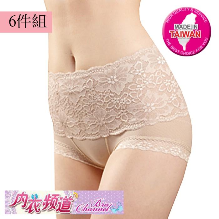 內衣頻道|7913 台灣製3D立體 骨盤雕塑 機能修飾 塑腰提臀 中腰 束褲 (6入/ 組)