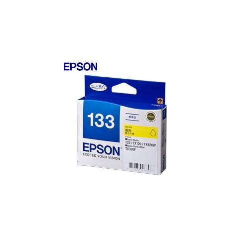 EPSON C13T133450 黃色墨水匣T133450 噴墨 適用機型:T22 TX120 TX130 TX420W
