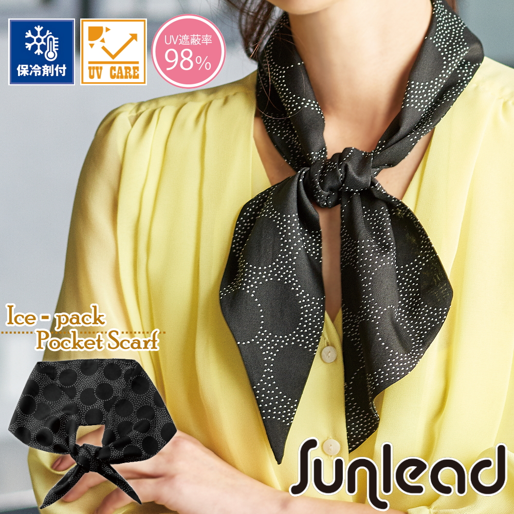 Sunlead 涼感降溫防曬機能領巾/涼感巾