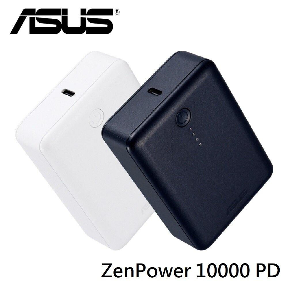 【ASUS】ZenPower 10000 PD 行動電源 [富廉網]