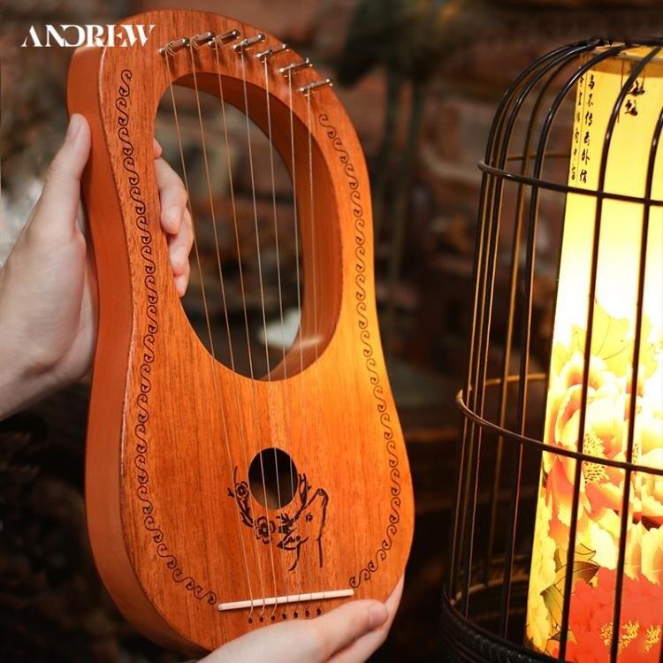 豎琴 安德魯單板小豎琴萊雅琴7弦古典豎琴便攜式入門七弦里拉琴lyre琴
