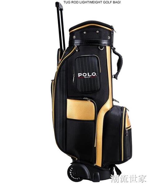POLO新品高爾夫球包 球桿袋 男用球袋 標準球包 拉桿帶輪子 MBS『潮流世家』