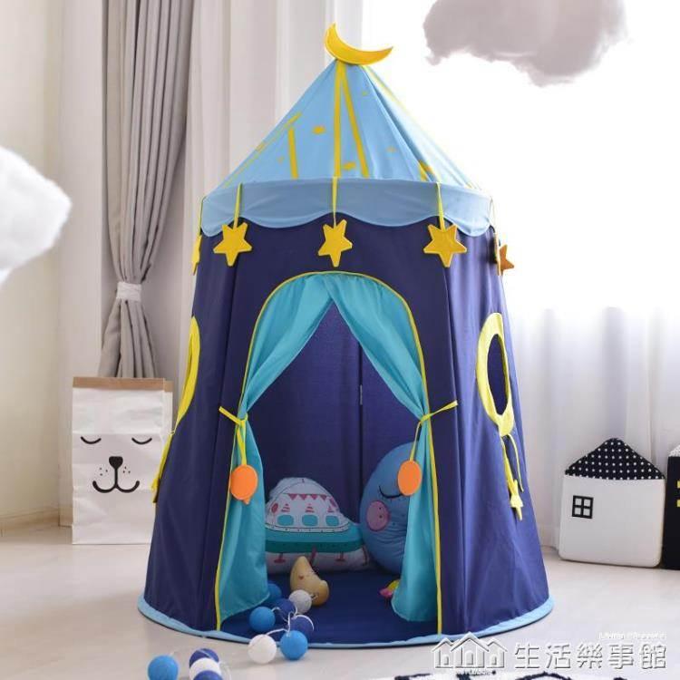 兒童帳篷游戲屋室內男孩女孩寶寶玩具小屋家用小房子公主房小孩 99購物節