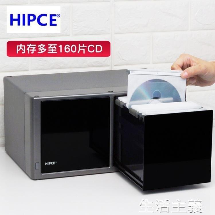 CD收納盒 CD收納盒輕觸式創意大容量160透明碟片光盤架CD盒CD收納箱 新年禮物