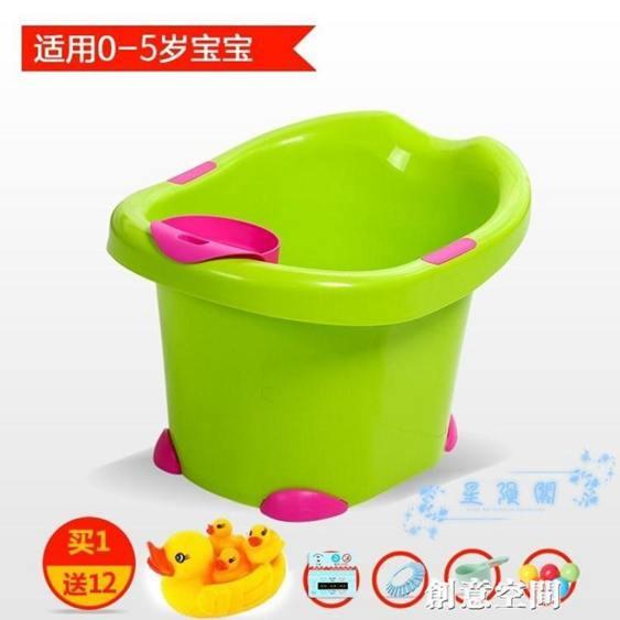 兒童浴盆 新生兒兒童洗澡盆小孩子家用保溫沐浴盆澡盤0-4-5-6-10歲泡。