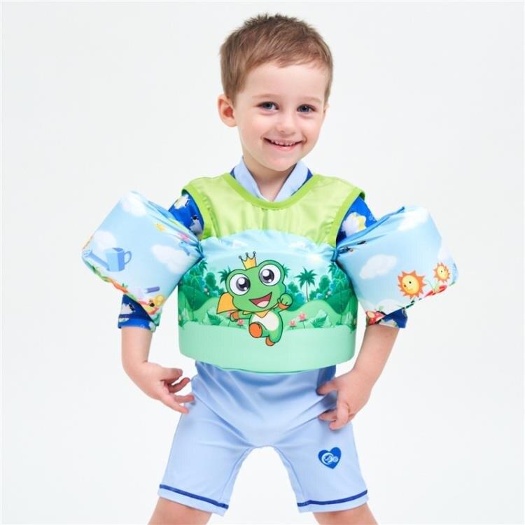 卡通兒童救生衣浮力背心可愛寶寶浮水衣游泳手臂泡沫救生圈