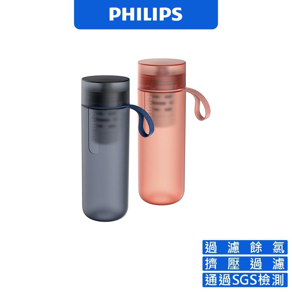 PHILIPS 飛利浦 AWP2712 微濾隨身濾水壺 水壺 (1壺1芯)
