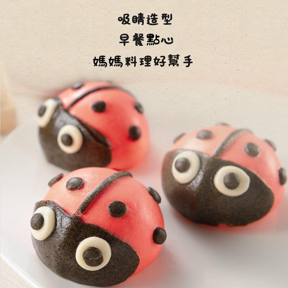 禎祥瓢蟲甜包-芝麻紅豆餡  600g/袋