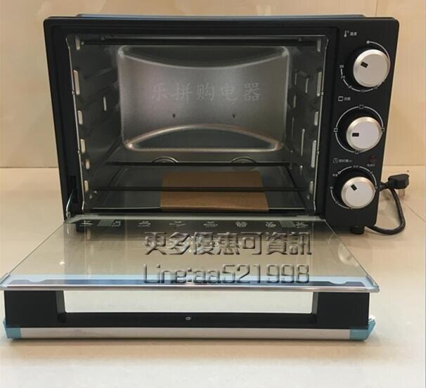 家用電烤箱多功能32升烘焙蛋糕大容量分開加熱精準控溫 母親節新品