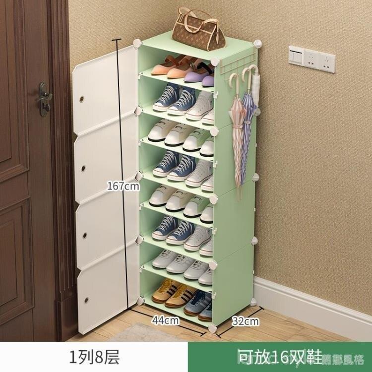 鞋架宿舍簡易門口多層防塵家用室內好看經濟型收納神器小型鞋櫃子 LannaS YTL 限時鉅惠85折
