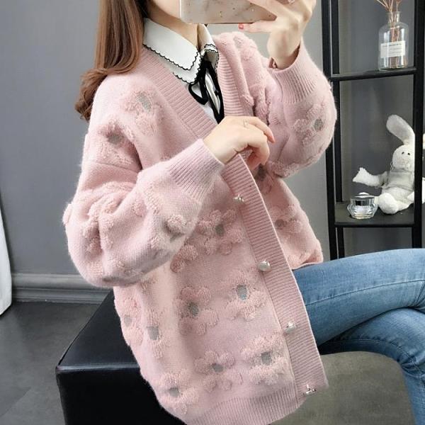 針織外套 網紅女士毛衣開衫早春裝新款春季二八月女春秋洋氣 - 古梵希