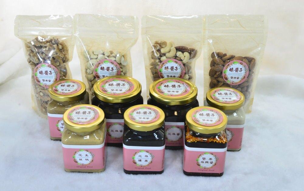 花生核桃醬(270g)+杏仁醬(270g)+芝麻腰果醬(270g)