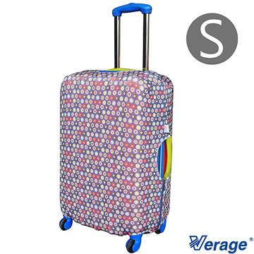 Verage 維麗杰 彈性花樣旅行箱保護套 S (花花世界)