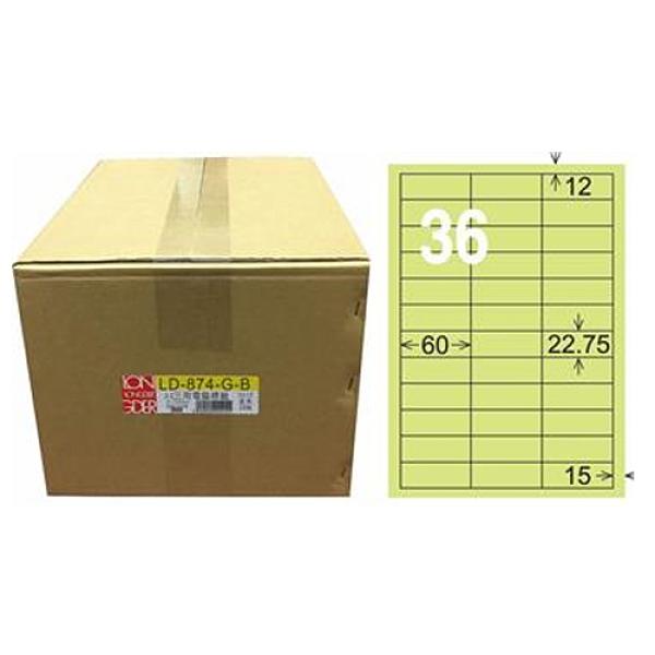 【龍德】A4三用電腦標籤 22.75x60mm 淺綠色1000入 / 箱 LD-874-G-B