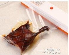 家用抽空食品阿膠糕真空小型包裝袋自封口機零食密封機柚子塑封機 聖誕節全館免運