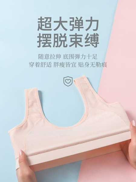學生內衣 純棉少女文胸小背心女學生兒童內衣青春發育期高中初中生女童胸罩
