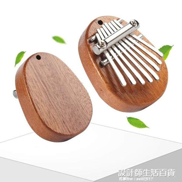 kalimba卡林巴拇指琴8音卡琳巴初學者巴林卡手指撥鋼琴卡淋巴琴 設計師生活