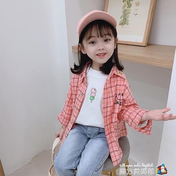 女童格子襯衫長袖新款洋氣秋季中小童薄款外套兒童襯衣外套潮 魔方數碼