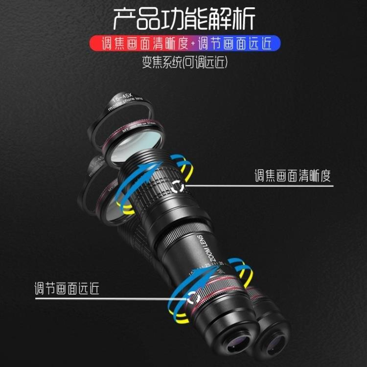 手機望遠鏡頭長焦變焦15-45X倍演唱會遠拍高清遠程外置攝像頭
