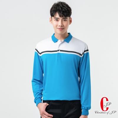Christian  義式品味口袋POLO衫_藍(PW888-80)