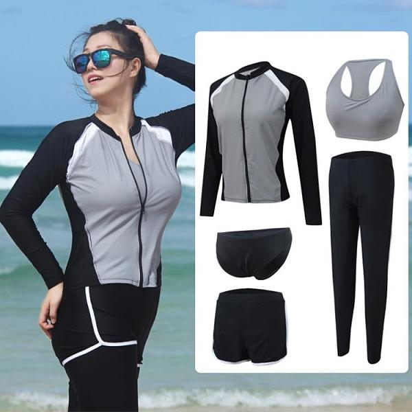 水母衣 潛水服 新款韓版泳衣 情侶款泳裝 女四件套 男三件套