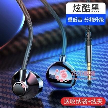 有線耳機 耳機入耳式有線typec圓孔高音質適用vivooppo手機電腦超重低音安卓耳塞半版原裝