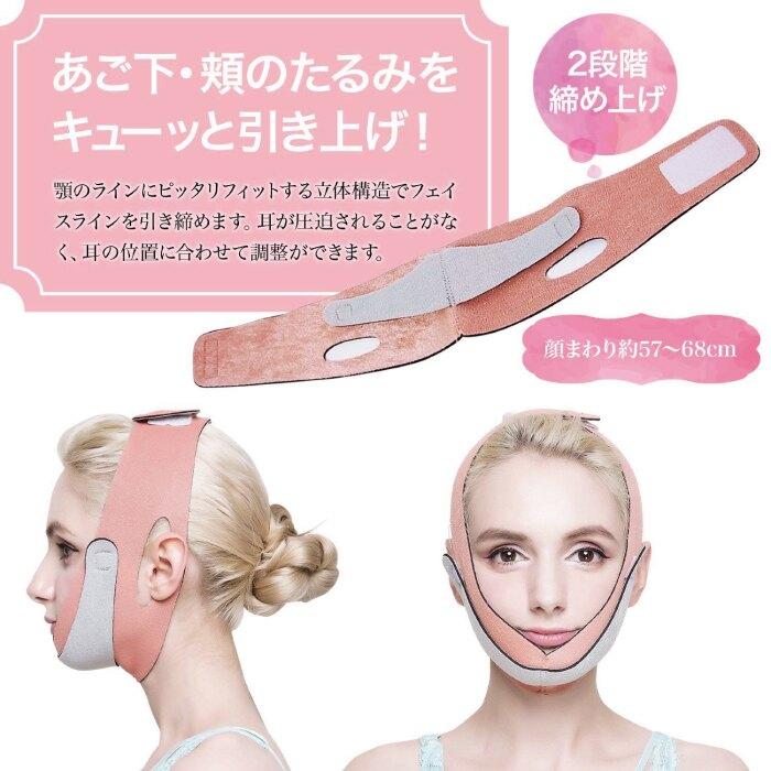 日本瘦臉繃帶神器小v臉提拉緊致睡眠提升帶雙下巴去法令紋面罩儀創時代3C 交換禮物 送禮