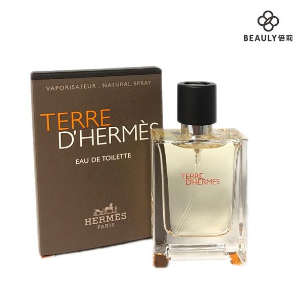 Hermes愛馬仕 Terre D Hermes 大地男香 12.5ml《BEAULY倍莉》