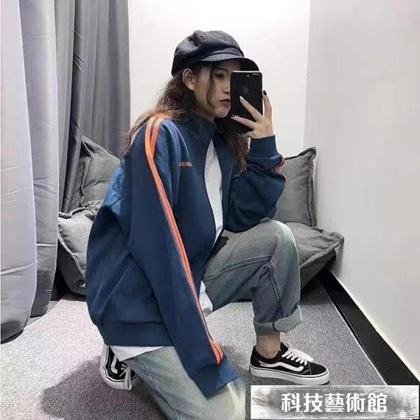 外套女2021年春秋韓版情侶裝ins潮牌百搭慵懶風小個子開衫棒球服