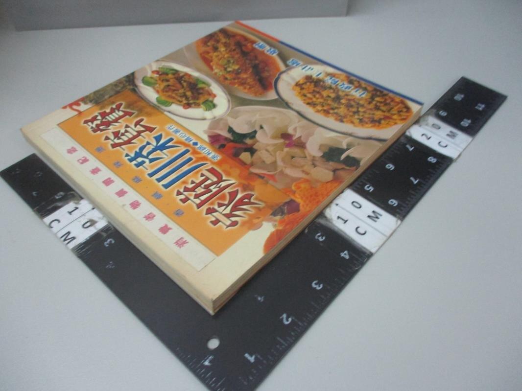 【書寶二手書T9/餐飲_DDV】家庭川菜套餐_張和錦著