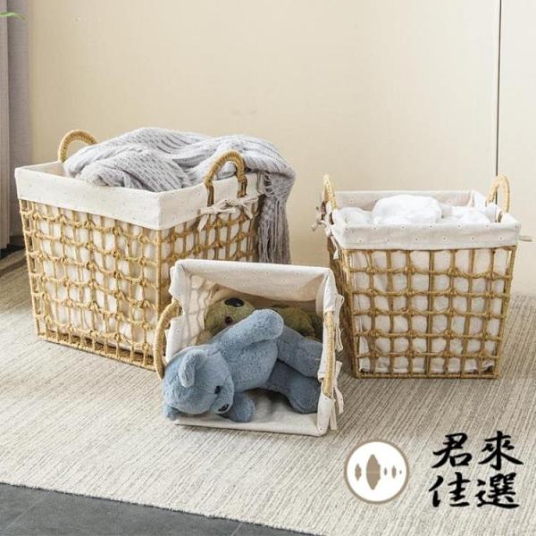 大號髒衣籃家用草編洗衣籃浴室收納籃玩具筐收納筐【君來佳選】