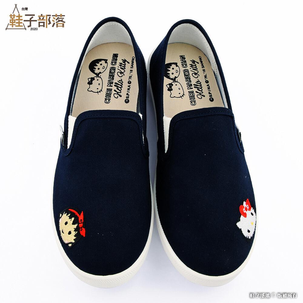 鞋子部落 懶人簡約休閒鞋 櫻桃小丸子 x kitty聯名  hk8705 藍