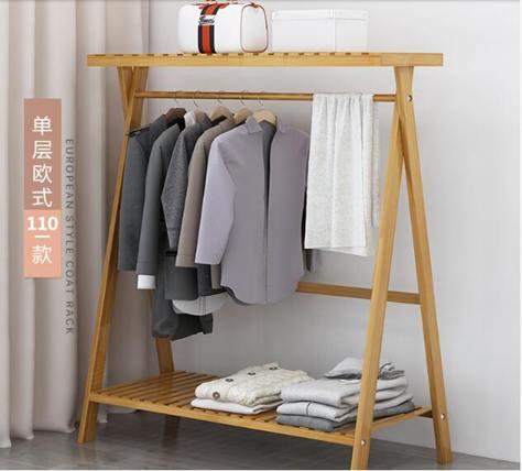 簡易衣架落地掛衣架衣服的架子落地式臥室置物架家用實木衣帽架