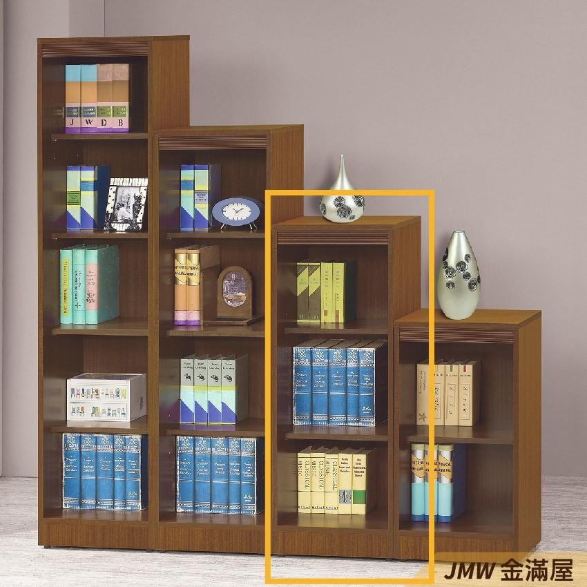 40cm書房書櫃書架 櫥櫃 層架收納整理金滿屋北歐工業 置物櫃 玻璃實木 g814-9 -