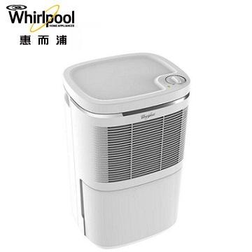 惠而浦6L除濕機(WDEM12W)